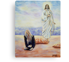 Lord? Canvas Print