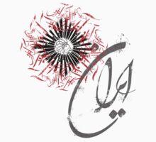 Free Iran by SFDesignstudio