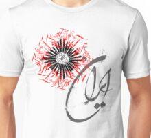 Free Iran Unisex T-Shirt