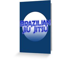 Brazilian Jiu Jitsu Greeting Card
