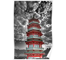 Temple of 10,000 Buddhas - Pagoda HDR Poster