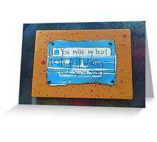 Heart Beat  Greeting Card