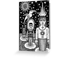 Dhanakosa Greeting Card