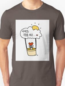 Love on Clouds T-Shirt