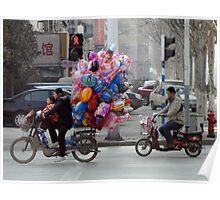 China, 2010, Nanjing, Balloon Seller Poster