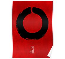 ENSO IN JAPAN Poster