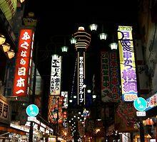 Osaka Tower by EvonYong