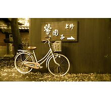 The bike of Japanese culture Photographic Print