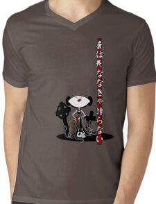 Idiot Mens V-Neck T-Shirt