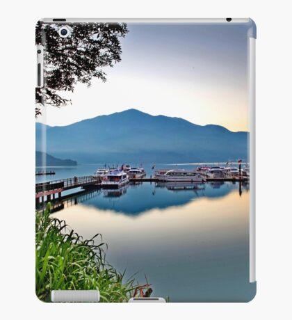 a desolate Taiwan landscape iPad Case/Skin