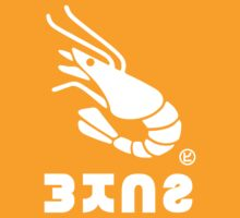 Splatoon Shrimp Kicks Store Logo White by arizone