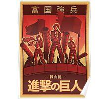 Attack on Titan Propaganda Poster Poster