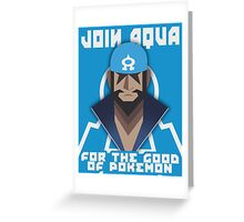 JOIN TEAM AQUA Greeting Card