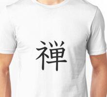 Zen Calligraphy Unisex T-Shirt