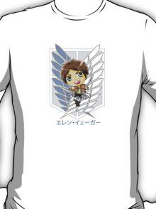 Eren Yeager T-Shirt