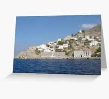 It's all Greek to me Greeting Card