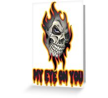 Cool Skull Design T-shirt Greeting Card