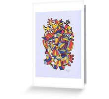 - dreamed architecture - Greeting Card