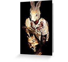 No More Easter Greeting Card