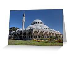 Sunshine Mosque • Melbourne • Victoria Greeting Card