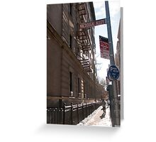MacDougal Alley Greeting Card