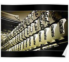 Asakusa Lanterns Poster