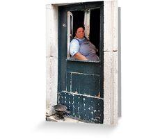 A door in Lisbon..... Greeting Card