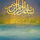Bismillah-al-rahman-al-rahim by Shahida  Parveen