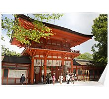Kyoto World Heritage site - Shimogamo Shrine Poster