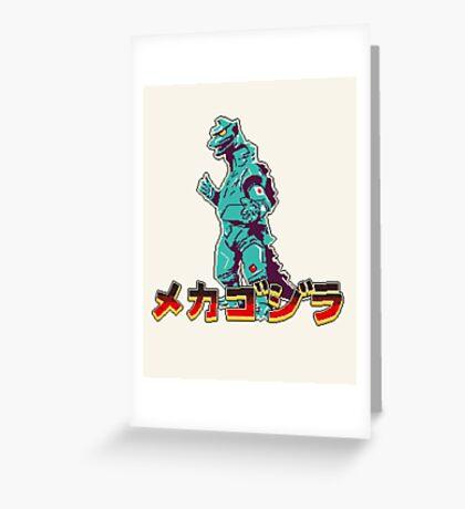 Mechagodzilla Greeting Card