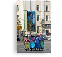 Mongolian Costume Metal Print