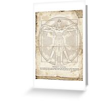 Vitruvian Inquisitor Greeting Card