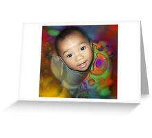 My Boy Greeting Card