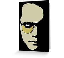 Author, Visionary, Dreamweaver plus Actor Greeting Card