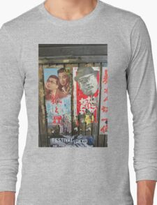 Tokyo Vintage Japanese Movie Posters under Yurakucho Railway Line Bridge Long Sleeve T-Shirt