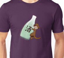 all otter sake, kin has more? Unisex T-Shirt