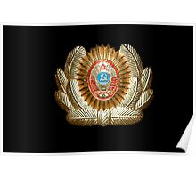 Soviet Red Army Officer Uniform Cap Badge Poster