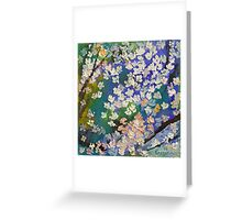 Sakura Oil Painting Greeting Card