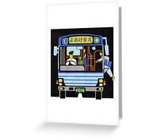 Bus Greeting Card