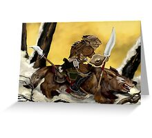 Dreadful Wolf Rider Greeting Card