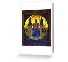 peace goddess Greeting Card
