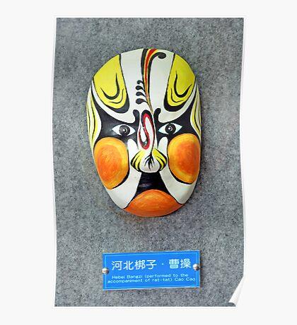 Bangzi opera mask Poster