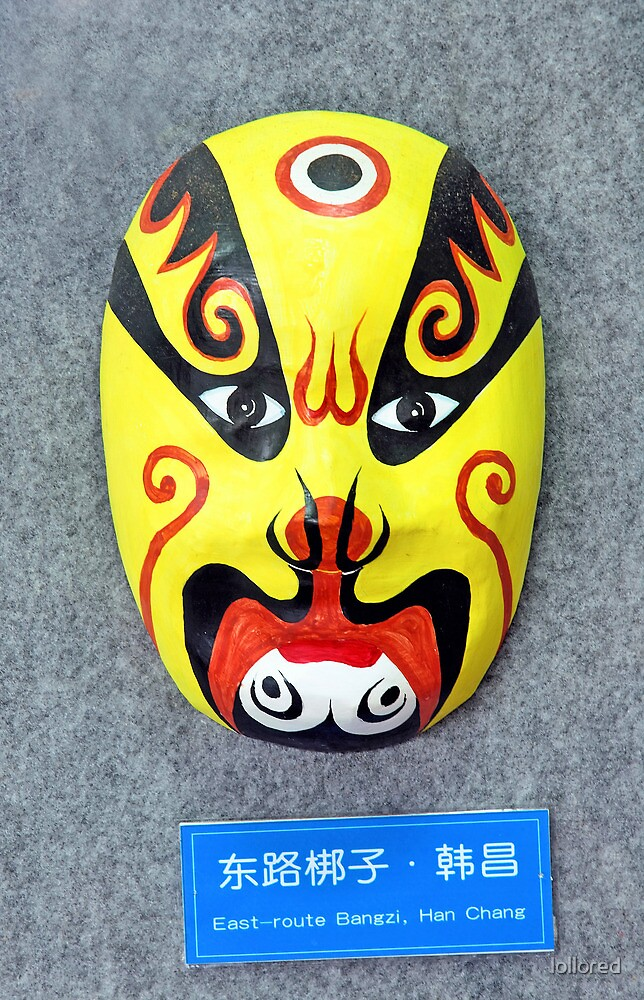 Bangzi opera mask by lollored