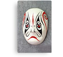 Chinese opera mask Canvas Print
