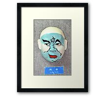 China  opera mask Framed Print