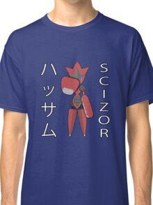 Mega Scizor Fist-Bump! Classic T-Shirt