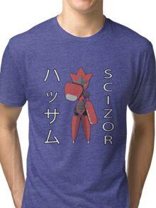 Mega Scizor Fist-Bump! Tri-blend T-Shirt