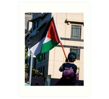 Free Palestine Art Print