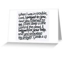 Jonah 2: You answered me Greeting Card