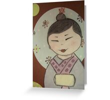 China Moon Greeting Card